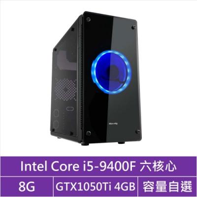 華碩H310平台[鋼彈巨獸]i5六核GTX1050Ti獨顯電腦
