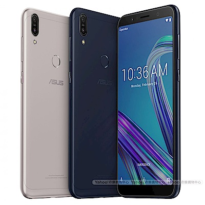 ASUS Zenfone Max Pro ZB602KL(4G/128G)智慧手機