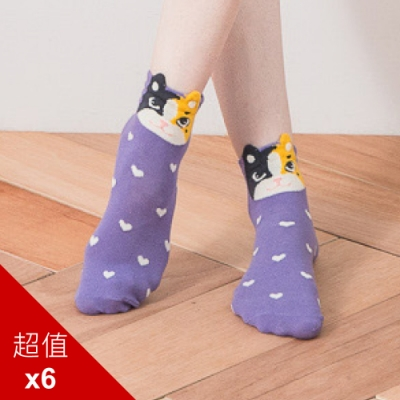 貝柔韓風立體少女襪-花貓(6雙組)