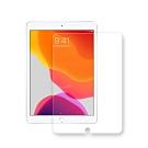 超抗刮 2019 iPad 10.2吋 專業版疏水疏油9H鋼化玻璃膜 平板玻璃貼