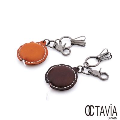 OCTAVIA8 真皮 - 圓形 牛皮車線量尺鑰匙吊飾- -二色可選