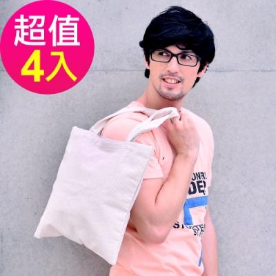 團購禮品特組 無染棉袋 純然12安厚棉手提袋(四入組)
