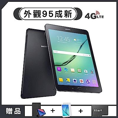 【福利品】SAMSUNG Galaxy Tab S2 外觀95成新4G版 平板電腦