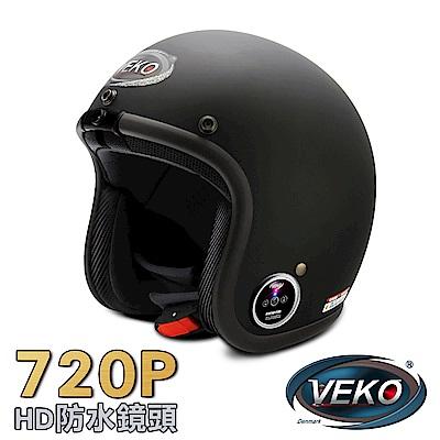 VEKO二代隱裝式720P行車紀錄器+內建雙聲道藍芽通訊安全帽(雅光尊爵黑)