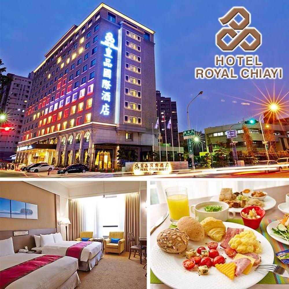(嘉義)皇品國際酒店2人豪華雙人房一泊二食
