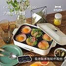 日本 BRUNO 六格式料理盤 (電烤盤專用配件)