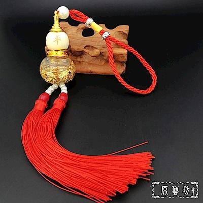 原藝坊 開運金箔香水葫蘆掛飾 2入(主墜長7cm)