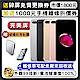 【福利品】Apple iPhone 7 Plus 128G 5.5吋 智慧型手機 product thumbnail 1
