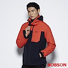 BOBSON 男款兩件式防風外套