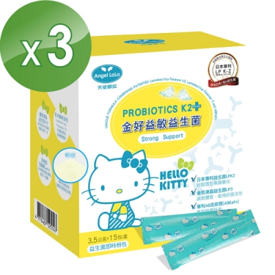 Angel LaLa 天使娜拉 金好益敏益生菌粉(15包/盒x3盒)