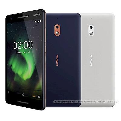 NOKIA  2.1 Nokia 2.1 大電量四核心5.5吋智慧型手機