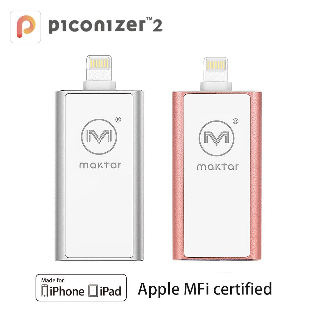 iPhone專用 Piconizer2 口袋相簿 128G
