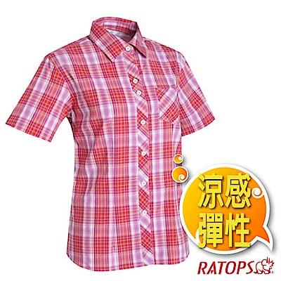 瑞多仕 女款 短袖彈性休閒格子襯衫_DA2370 紅色/紫粉格