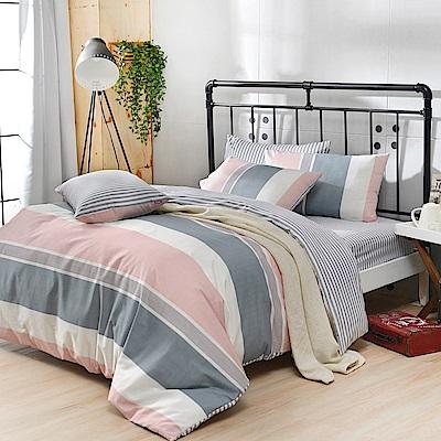 英國Abelia 旅途漫步 加大純棉四件式被套床包組