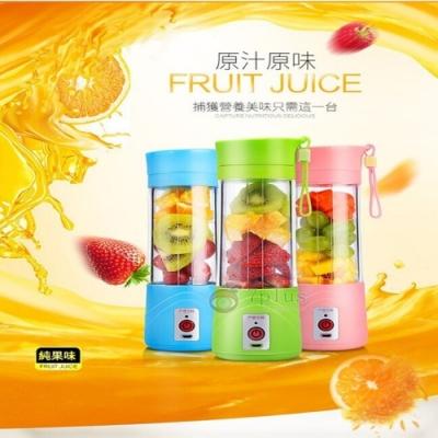 電動水果榨汁杯 隨行杯 果汁機
