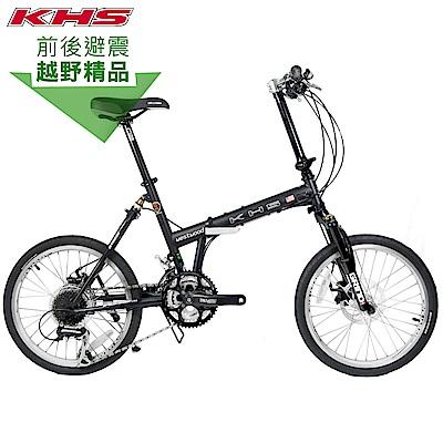 KHS功學社 F20-D 鉻鉬鋼24速前後避震碟煞折疊單車-平光黑