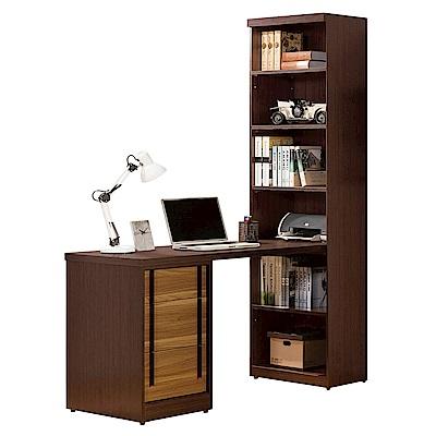 H&D 卡爾頓L型組合書桌
