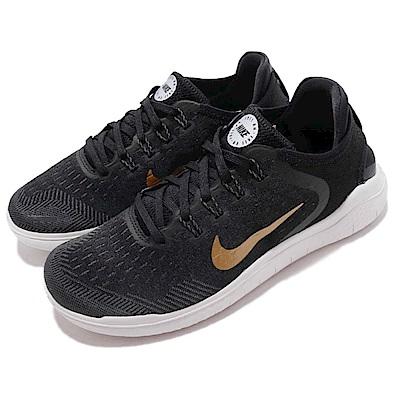 Nike 慢跑鞋 Free RN 2018 運動 女鞋