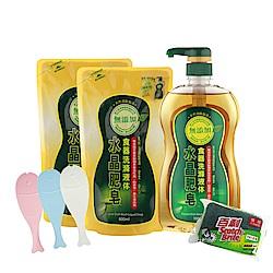 南僑水晶食器洗福袋組(1000ml*1+800ml*2+贈品顏色隨機)