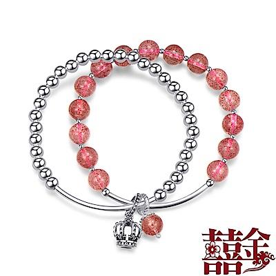 囍金 皇冠 990足銀草莓晶串珠手鍊