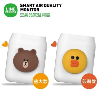 LINEFRIENDS 空氣品質監測器 HB-LQSA1