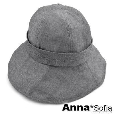 AnnaSofia 圓頂簡約帶 防曬遮陽盆帽漁夫帽(深灰系)