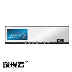 【台灣製造】發現者 V339 單鏡頭 高規格多功能行車紀錄器 GPS測速-快