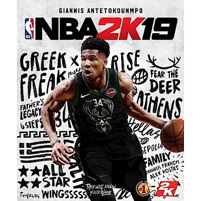(預購)NBA 2K19 - NS 亞版 中文一般版