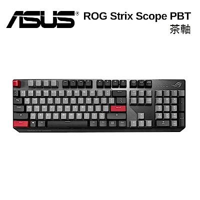 ASUS 華碩 ROG STRIX SCOPE PBT 機械式電競鍵盤-茶軸