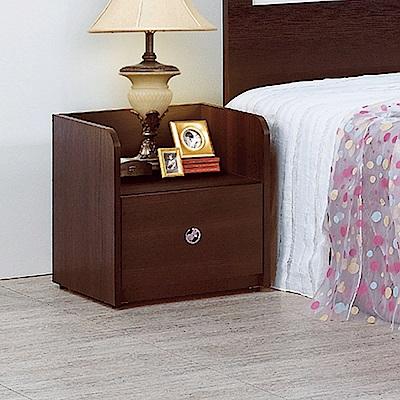 AS-安娜耐磨床頭櫃-43.6x39.9x45.1cm(兩色可選)