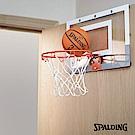 SPALDING NBA室內小籃板