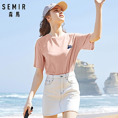 SEMIR森馬-俏皮潛水女孩刺繡造型短袖T恤-女(2色)