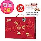 白蘭氏 冰糖燕窩禮盒x2盒組 (70g/6入+黑醋栗金盞花葉黃素飲x2入)
