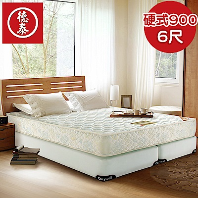 德泰 歐蒂斯系列 連結式硬式(900) 彈簧床墊-雙大6尺