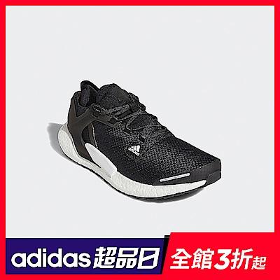 adidas ALPHATORSION BOOST 跑鞋 男 FV6167
