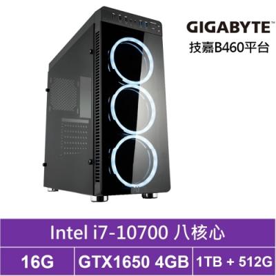 技嘉B460平台[破軍武僧]i7八核GTX1650獨顯電玩機