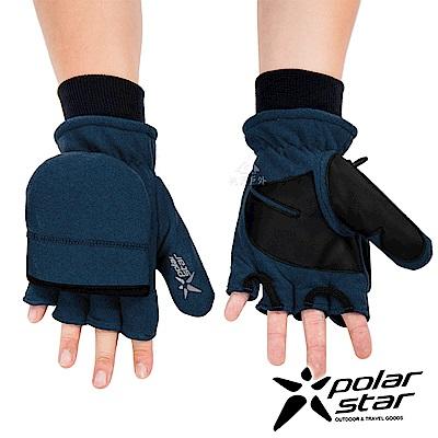 PolarStar 防風翻蓋兩用手套『黑藍』P18608