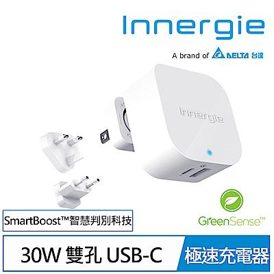 台達電 Innergie PowerJoy 30C 5.4A雙孔 USB-C 極速充電器
