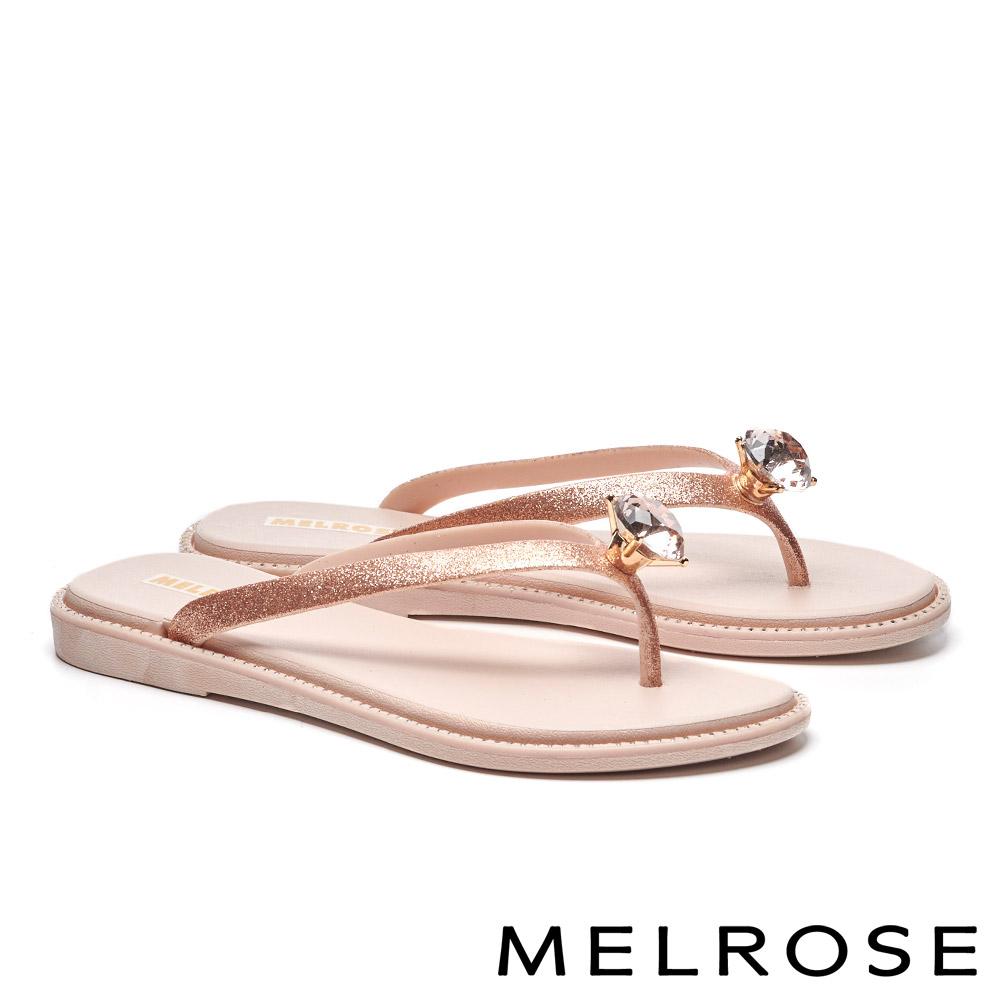 拖鞋 MELROSE 晶鑽造型閃爍金蔥夾腳拖鞋-粉
