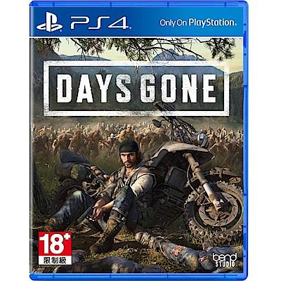 (預購)  往日不再 -PS4 中文一般版