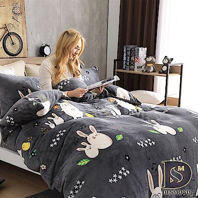 岱思夢 雙人_法蘭絨床包枕套三件組-不含被套 美妙旋律