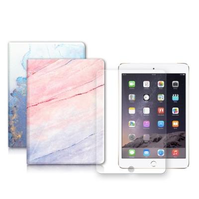iPad Air/Air 2 9.7吋大理石紋糖絲質感皮套+9H玻璃貼(合購價)