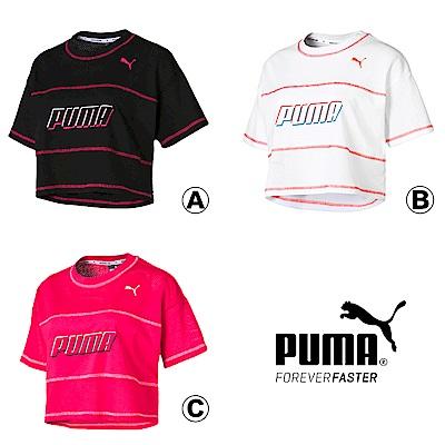 [時時樂限定]PUMA-Modern Sports短版短袖T-共3色