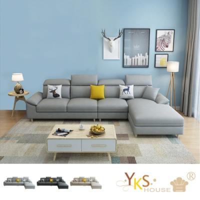 YKS-貝瑪L型布沙發-獨立筒版(三色可選)