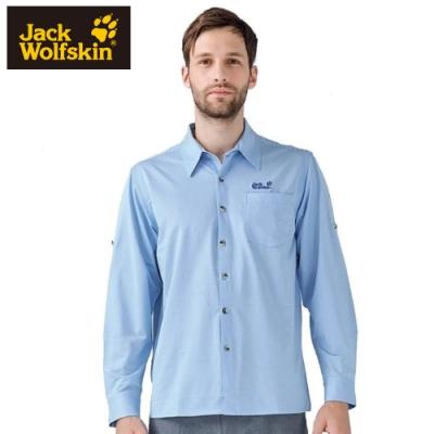 【Jack Wolfskin 飛狼】男 彈性長袖排汗襯衫『淺藍』