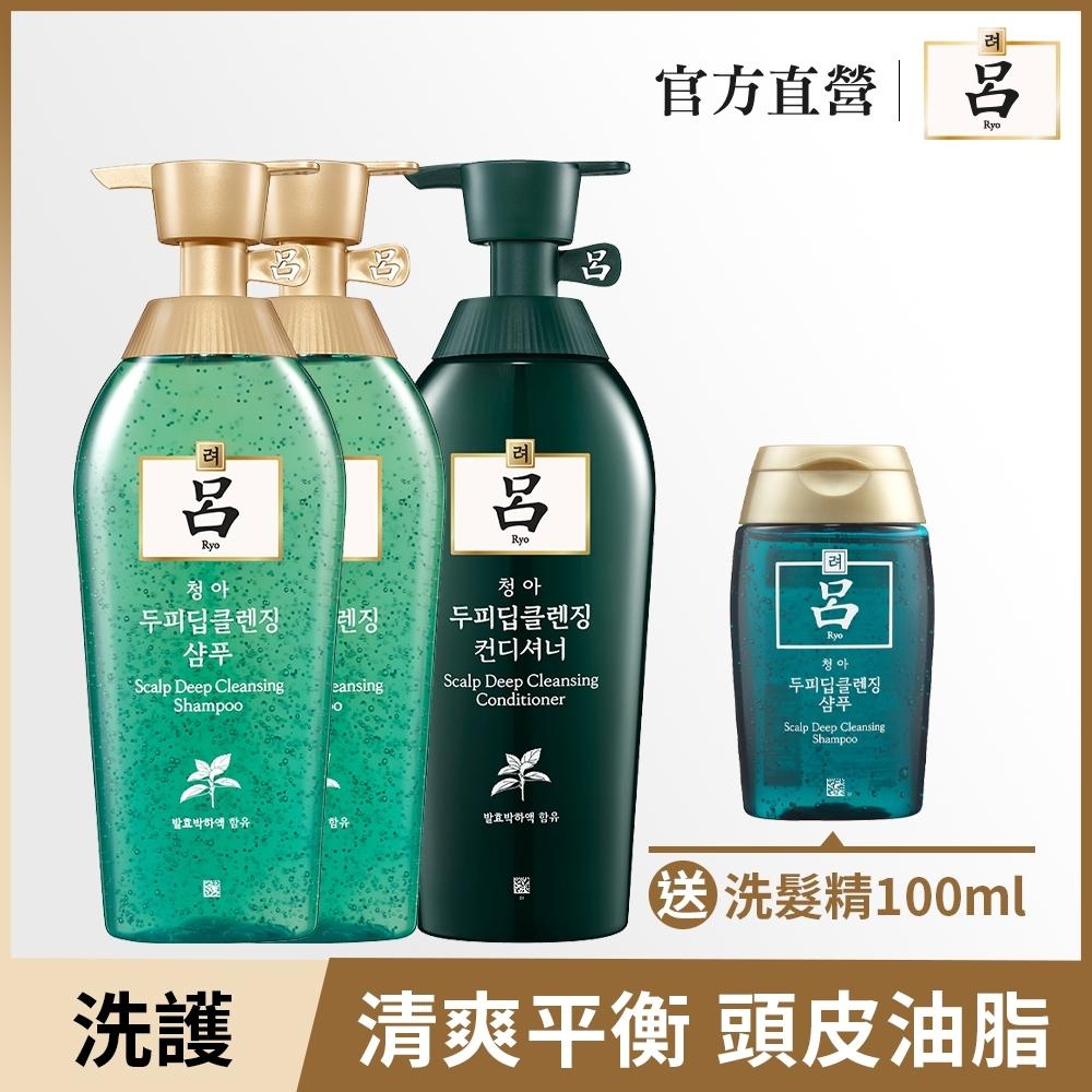 RYO呂 清爽控油韓方頭皮養護洗護3入加量組