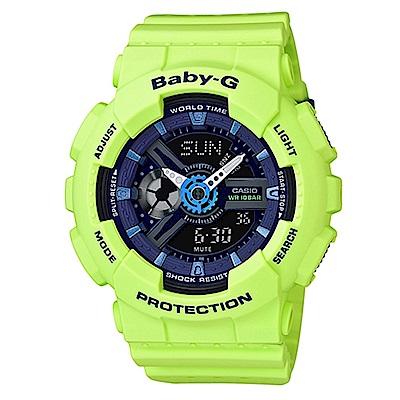 BABY-G 時尚百搭系列透氣洞洞設計休閒錶(BA-110PP-3)芥末綠43.4mm