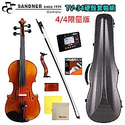 法蘭山德Sandner TV-34小提琴硬殼套裝4/4限定版(加贈超過8XXX好禮)限量3組