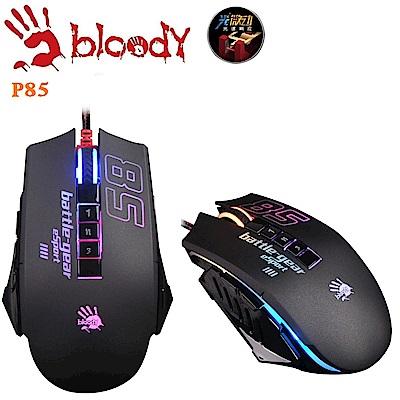 【A4 Bloody】光微動全彩5K電競鼠- P85(未激活)