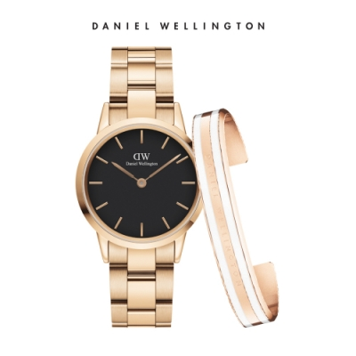 DW 禮盒 Iconic Link 32mm精鋼錶 +Bracelet手鐲S-特調玫瑰金